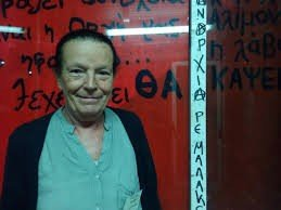 Marie-Noelle Duquenne – Education Sector, Professor at the University of Thessaly